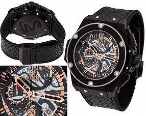 Мужские часы Hublot  №MX2835