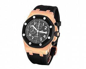 Мужские часы Audemars Piguet Модель №MX3195