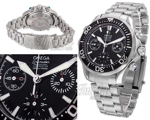 Мужские часы Omega  №MX3004
