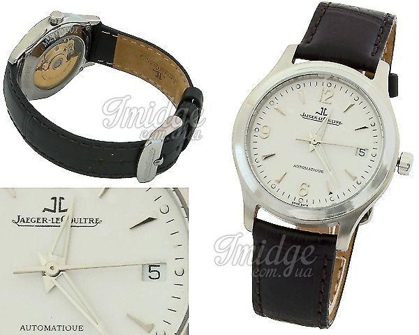 Копия часов Jaeger-LeCoultre  №M2394
