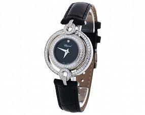Женские часы Chopard Модель №N2391