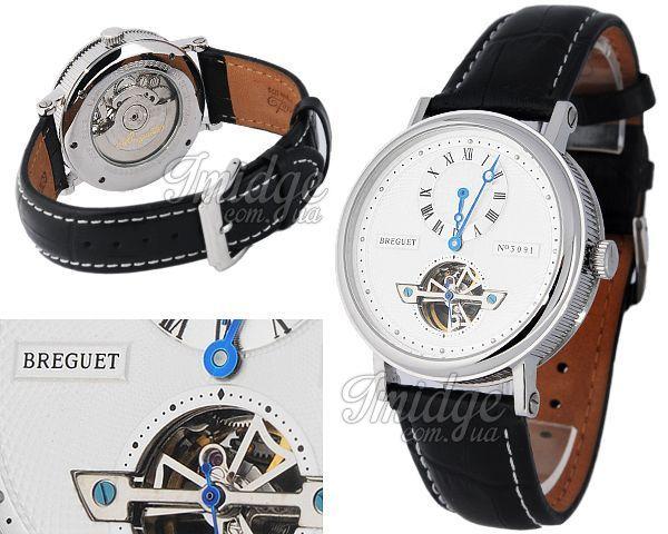 Мужские часы Breguet  №MX0074