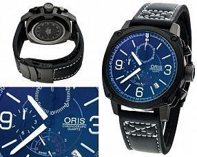 Мужские часы Oris  №MX2352