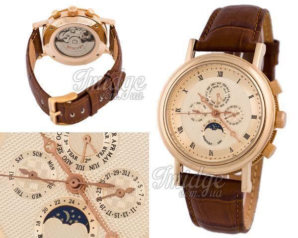 Мужские часы Breguet  №MX1172
