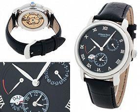 Мужские часы Audemars Piguet  №N2028