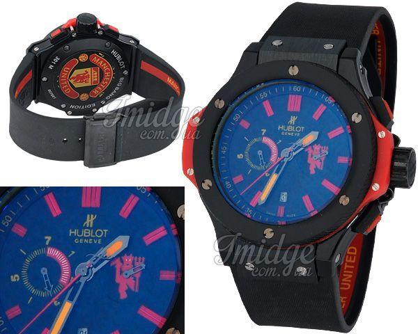 Мужские часы Hublot  №MX0676