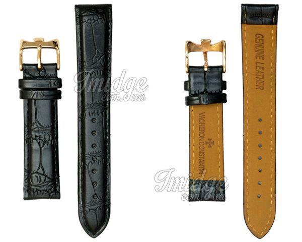 Ремень для часов Vacheron Constantin  R171