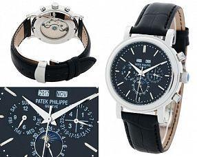Мужские часы Patek Philippe  №MX2528