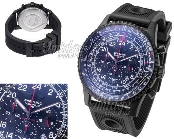 Мужские часы Breitling  №MX3539 (Референс оригинала MB0210B6/BC79/200S/M20DSA.2)