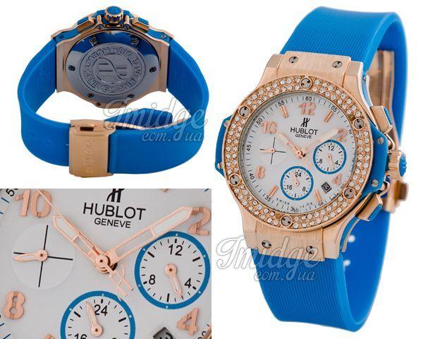 Женские часы Hublot  №MX1323
