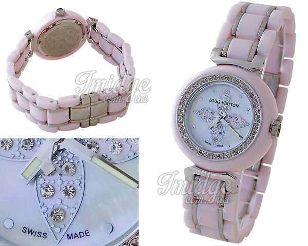 Копия часов Louis Vuitton  №H0420