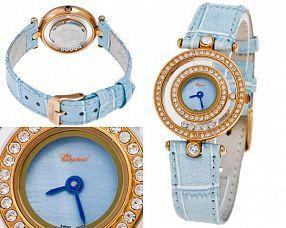 Копия часов Chopard  №M1665