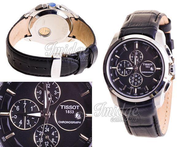 Мужские часы Tissot  №N0828