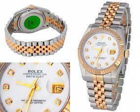 Унисекс часы Rolex  №N0582