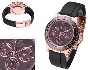 Мужские часы Rolex  №MX3560