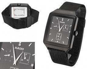 Мужские часы Rado  №MX3608