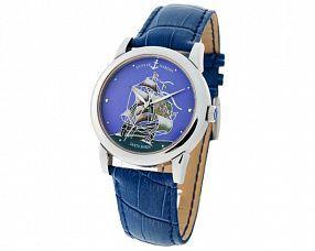 Копия часов Ulysse Nardin Модель №MX2335