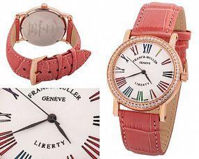 Женские часы Franck Muller  №N1848