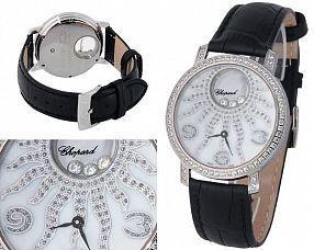 Женские часы Chopard  №M3207-1