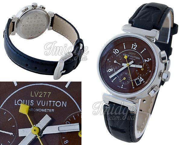 Копия часов Louis Vuitton  №C0237