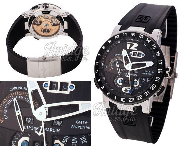 Мужские часы Ulysse Nardin  №MX2212