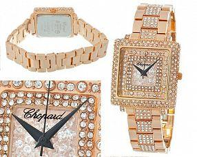 Женские часы Chopard  №MX1526