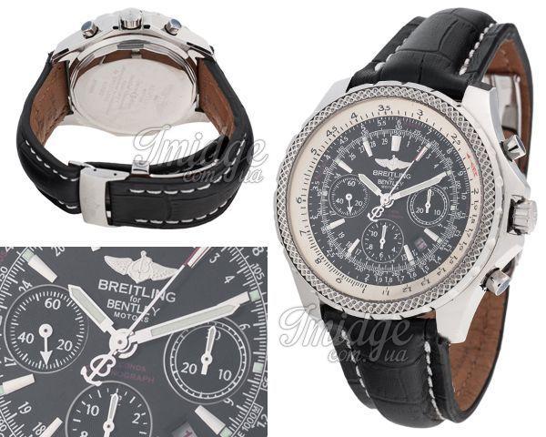 Мужские часы Breitling  №MX1898