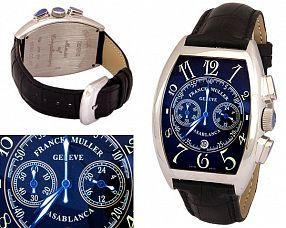 Мужские часы Franck Muller  №MX0846