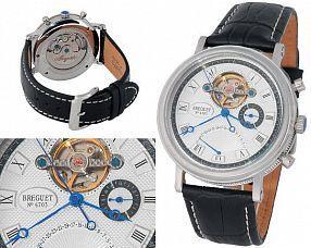 Копия часов Breguet  №MX0482