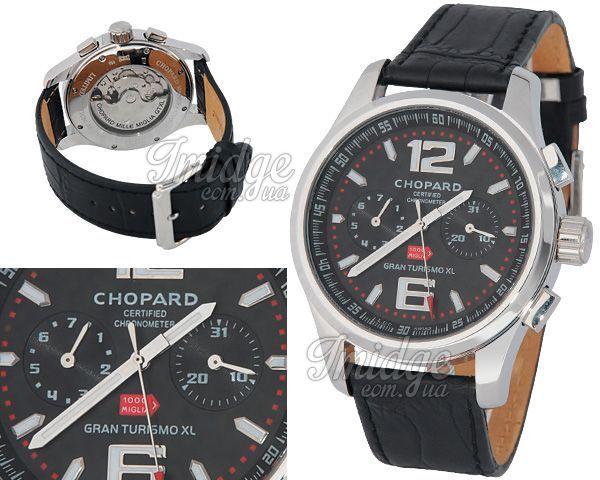 Мужские часы Chopard  №MX0483
