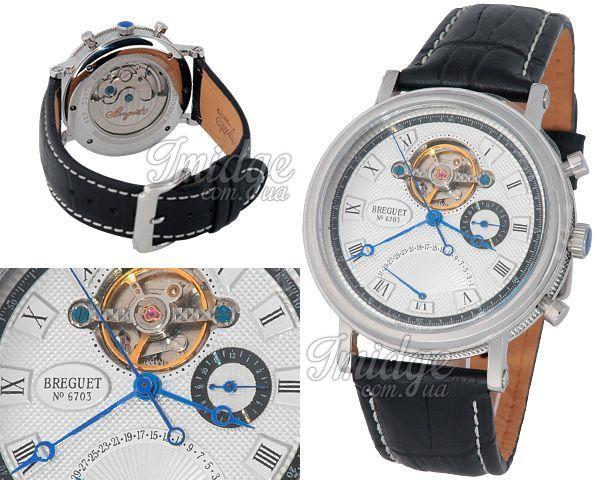 Мужские часы Breguet  №MX0482