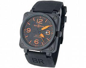 Копия часов Bell & Ross Модель №MX0386