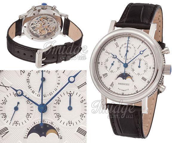 Мужские часы Breguet  №MX2910
