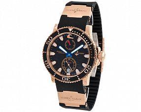 Мужские часы Ulysse Nardin Модель №MX1685