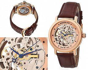 Мужские часы Montblanc  №MX1347