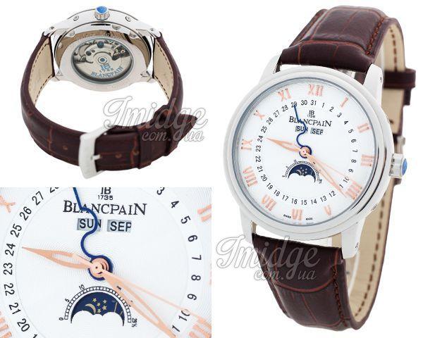 Мужские часы Blancpain  №MX2503