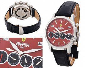 Мужские часы Ferrari  №MX1447