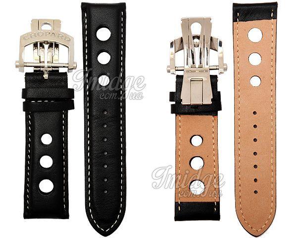 Ремень для часов Chopard  R240
