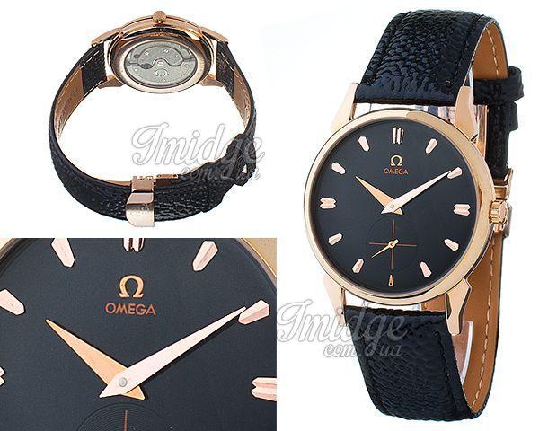 Мужские часы Omega  №MX1350