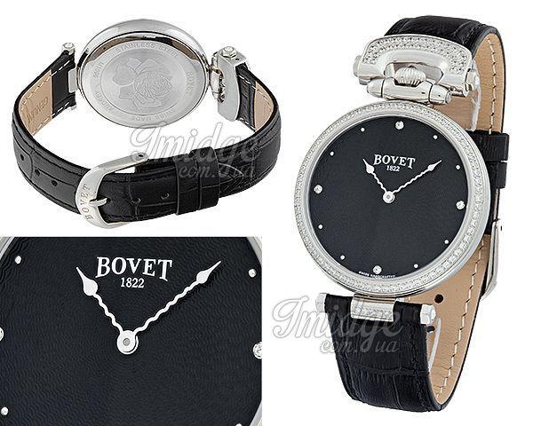 Женские часы Bovet  №N2116
