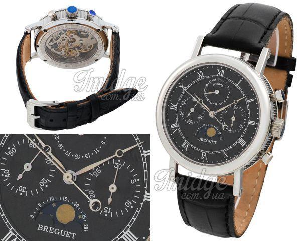 Мужские часы Breguet  №M3492