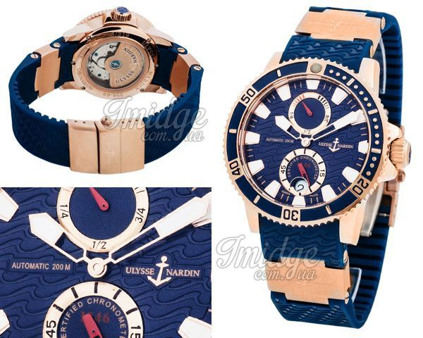Мужские часы Ulysse Nardin  №MX2085