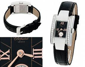Копия часов Chopard  №MX2356