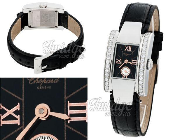 Женские часы Chopard  №MX2356