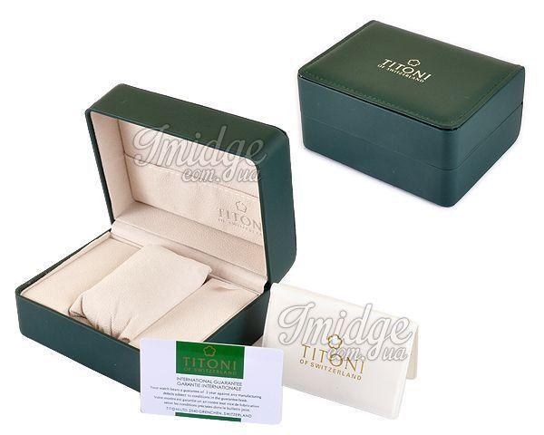 Коробка для часов Titoni  №1039