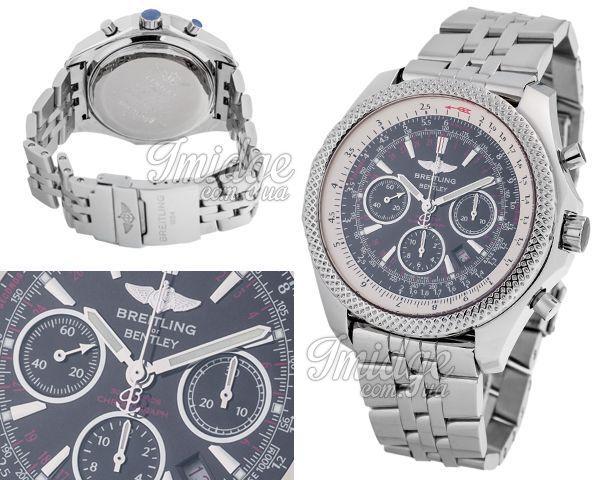 Мужские часы Breitling  №MX1911