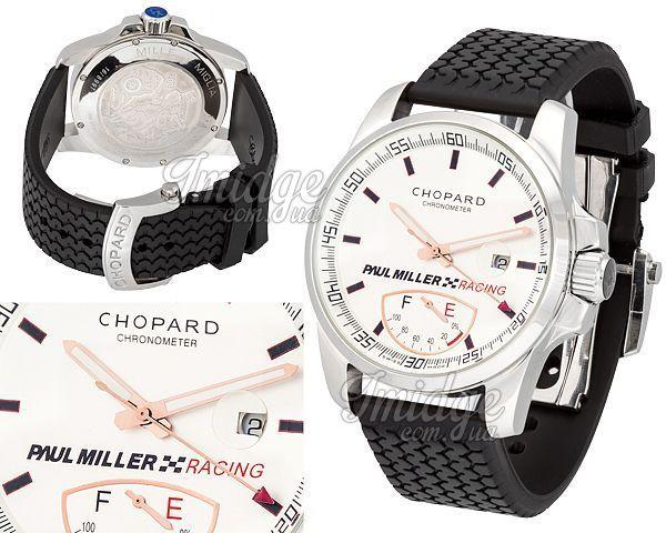 Мужские часы Chopard  №MX2831