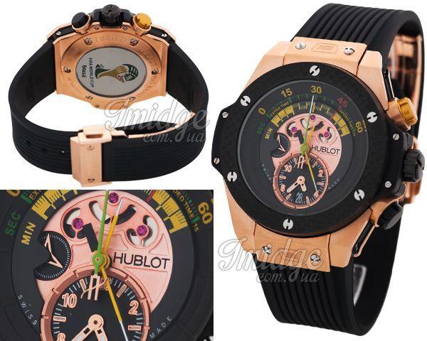 Мужские часы Hublot  №MX2754