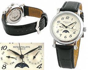 Копия часов Patek Philippe  №C0430-1