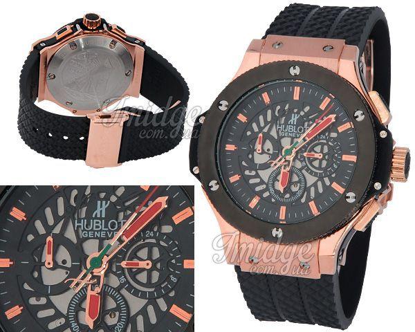 Мужские часы Hublot  №MX0562